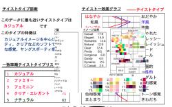 スクリーンショット 2014-09-25 9.58.38