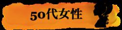 orange-300-1