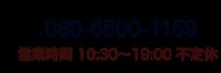 toiawase-1159-m